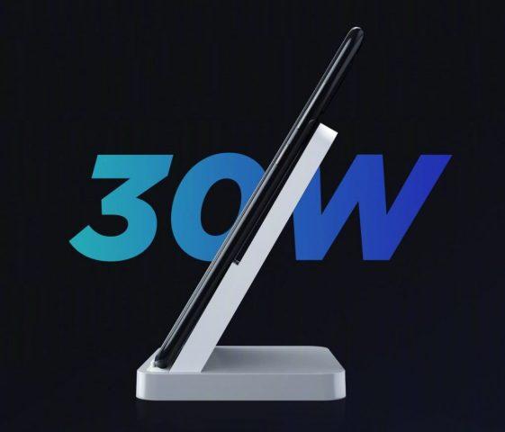Xiaomi Mi Charge Turbo 30W hızlı kablosuz şarj