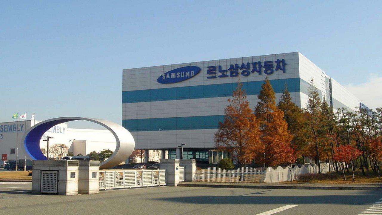 Samsung Fabrikası
