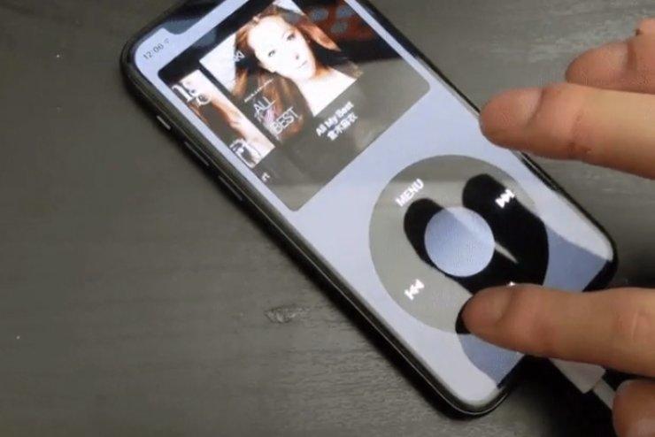 iPhone iPod Classic