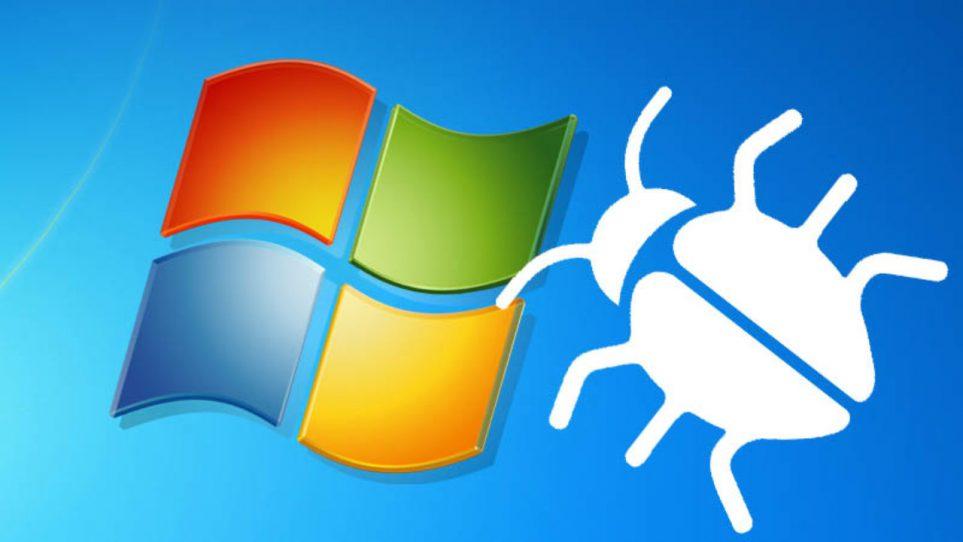 Windows 7 Hatası