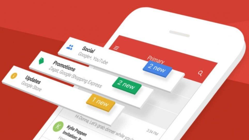 Gmail iOS Dosyalar