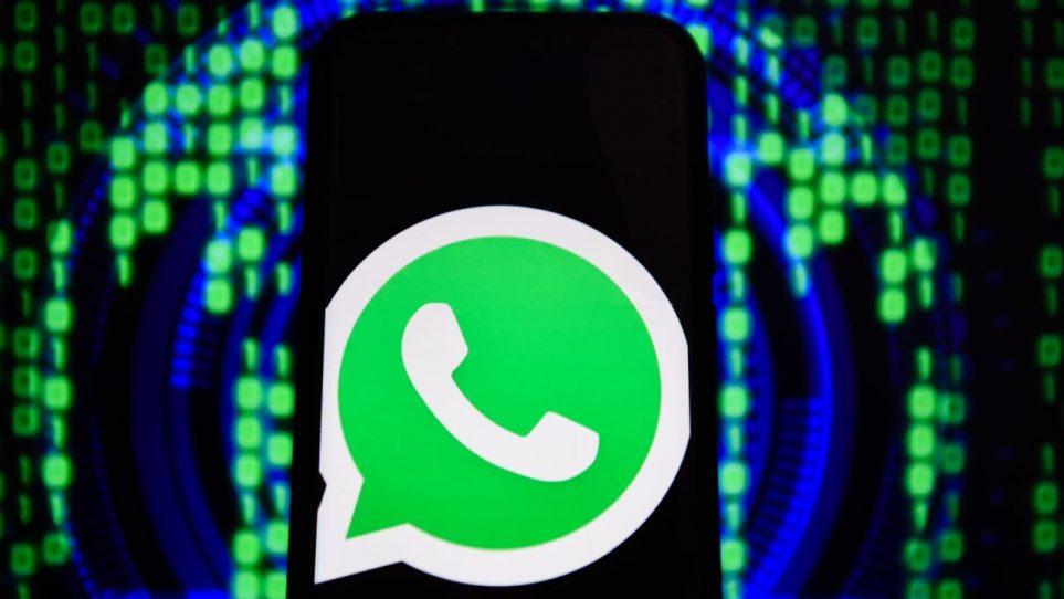 WhatsApp Masaüstü Uygulaması Hatası