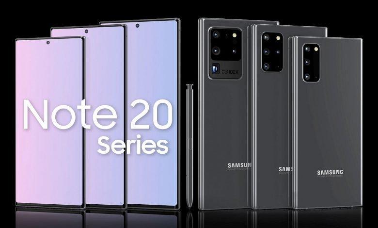 Galaxy Note 20 çıkış tarihi