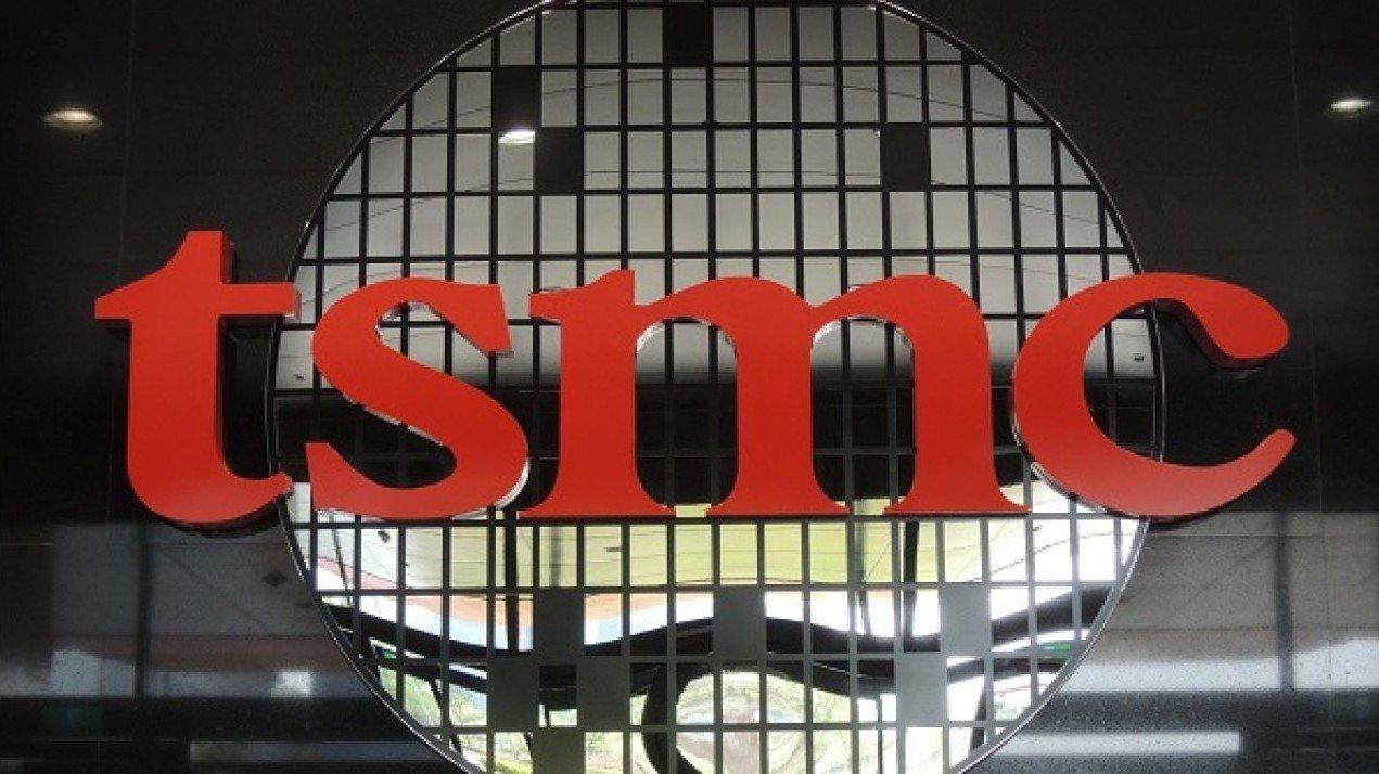 TSMC 5nm