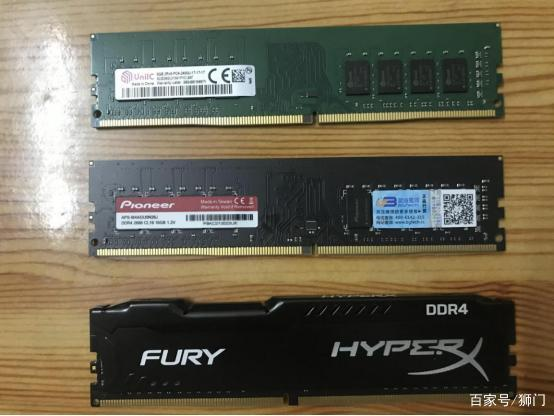Çin Kaynaklı İlk DDR4 RAM