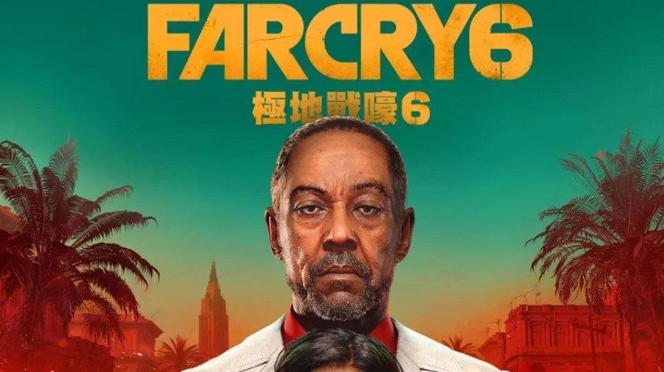 FarCry 6 çıkış tarihi ortaya çıktı