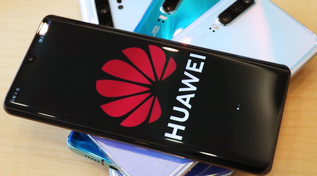 Huawei EMUI 11 tanıtım tarihi