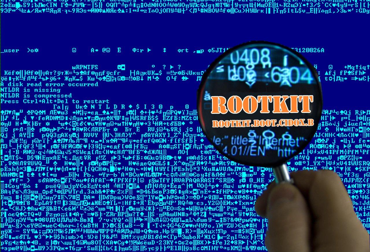 Rootkit nedir