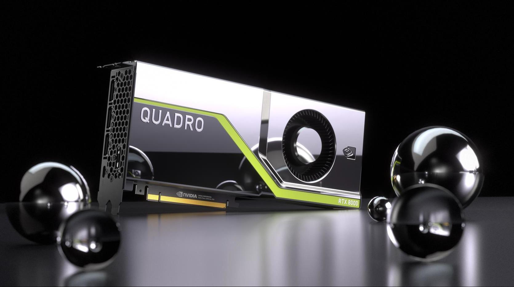 Ampere NVIDIA Quadro RTX