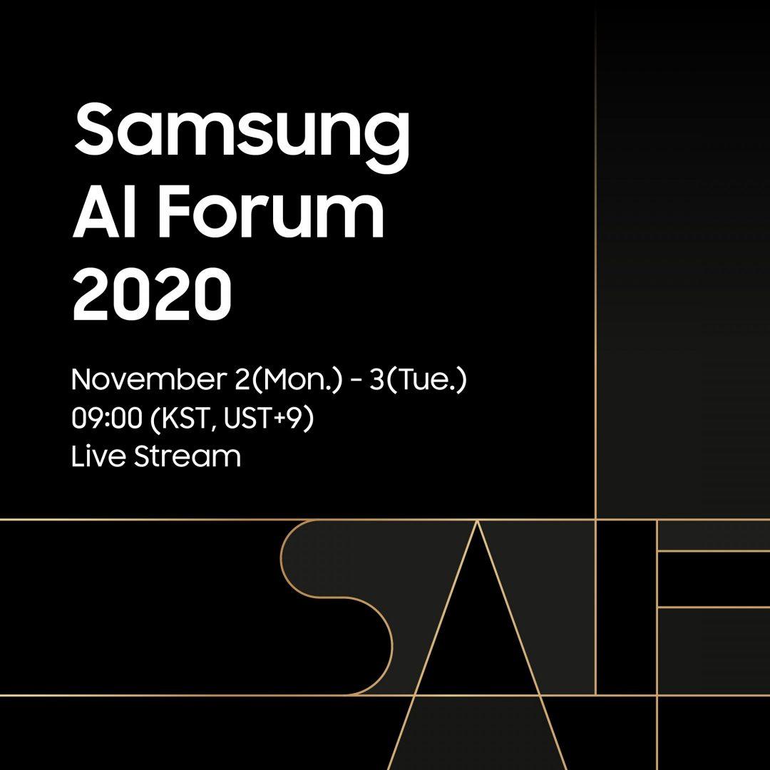 Samsung AI Forum 2020 Kapsamında Yapay Zekânın Geleceği Tartışılacak