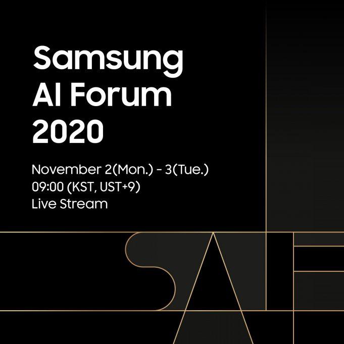 Samsung AI Forum 2020
