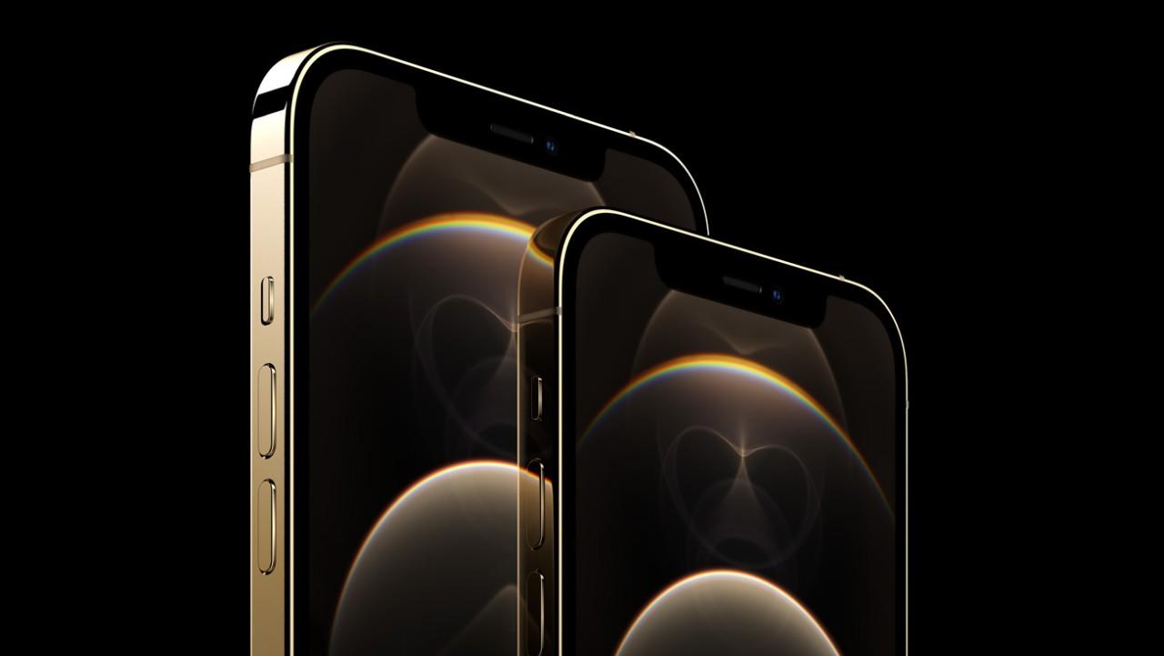 iPhone 12 Pro Max Fiyatı ve Özellikleri