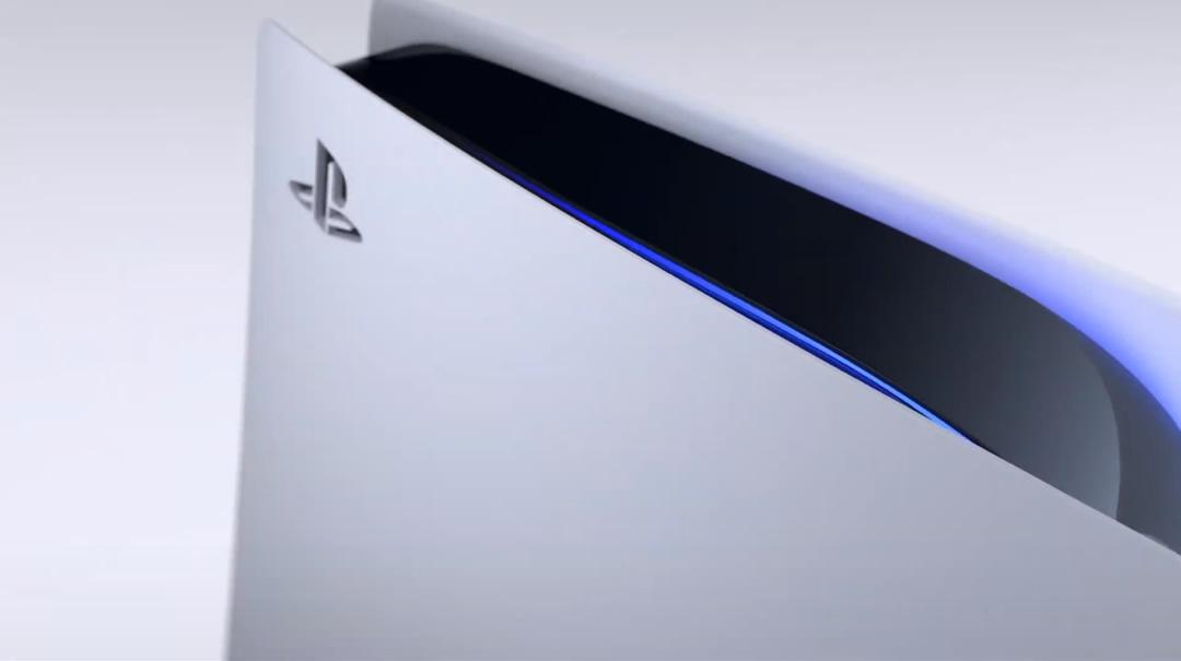 PlayStation 5 kullanıcı arayüzü