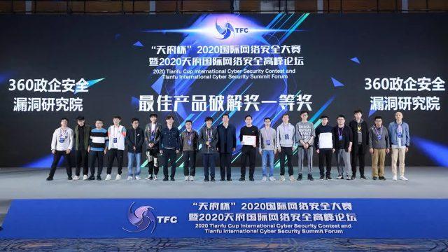 Çin Hackathon