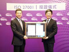 BenQ ISO27001