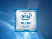 Xeon İşlemci