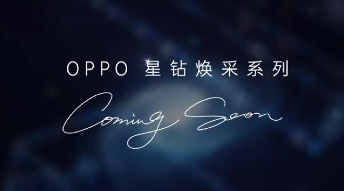 Oppo Reno5 tanıtım tarihi