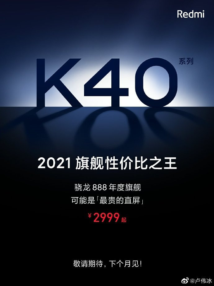 Redmi K40 fiyatı