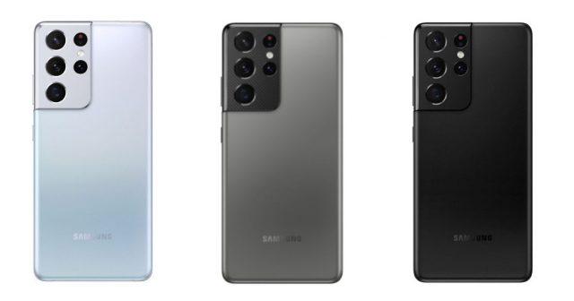 Samsung Galaxy S21 Ultra kutu açılışı