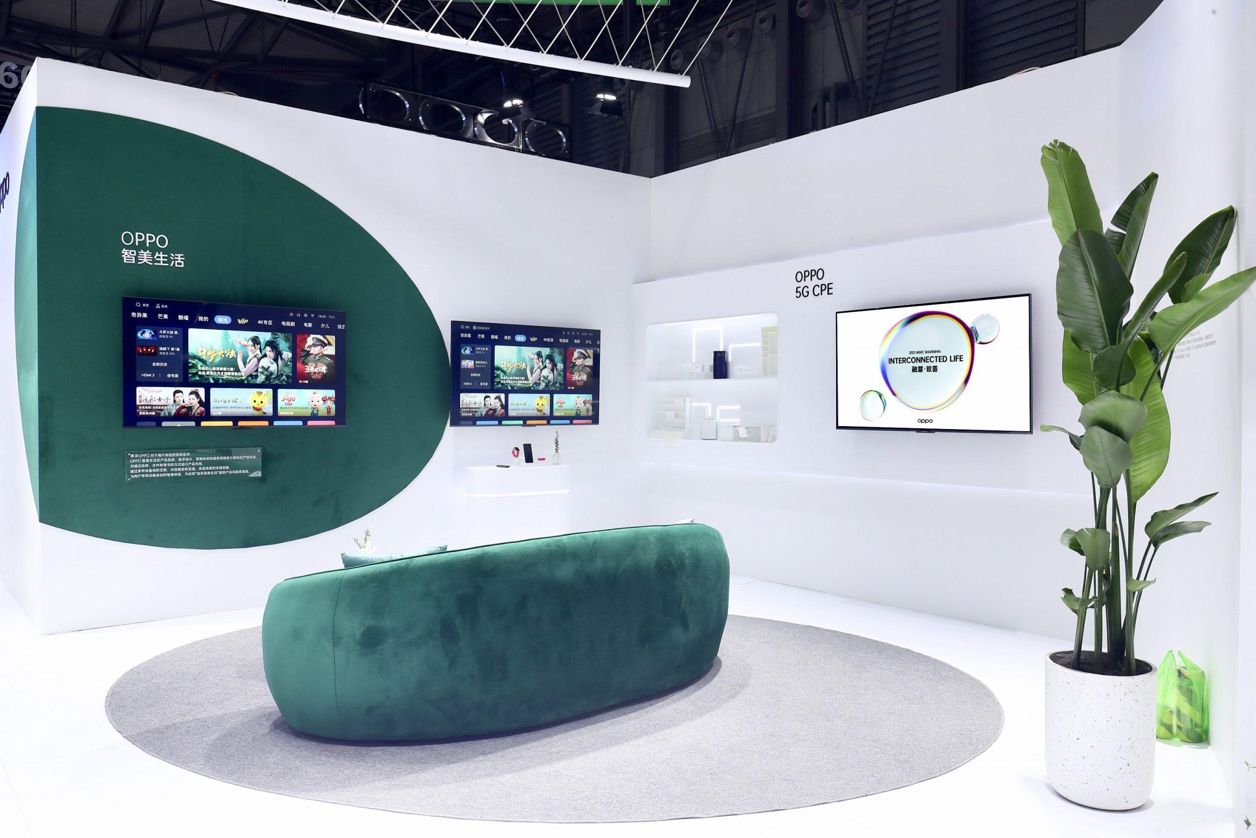 OPPO Mobil Dünya Kongresi