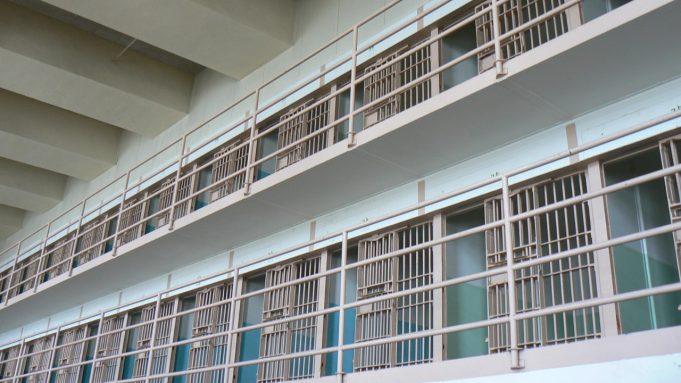 Hapishane Yönetimi Yazılımı