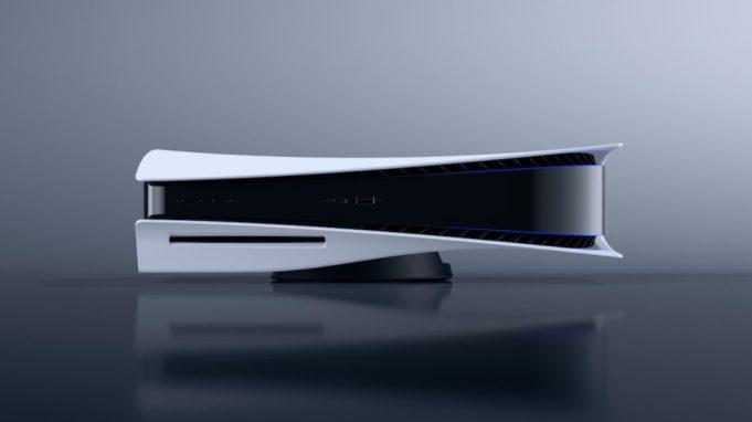PlayStation 5 depolama yükseltmeleri