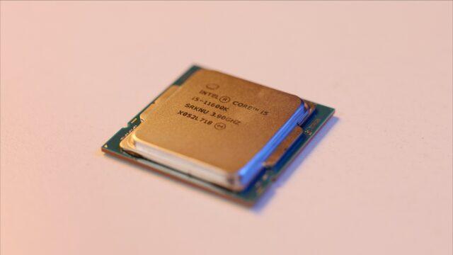 11. Nesil Intel İşlemci