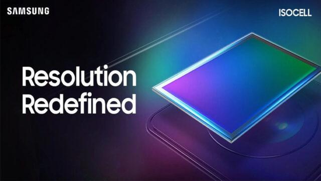 Samsung 200 MP Xiaomi