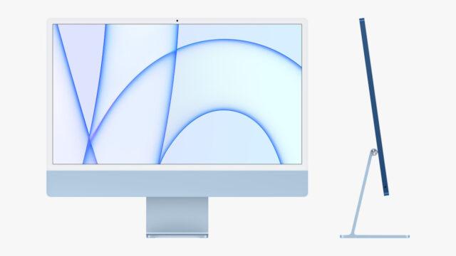 Yeni iMac Çıkış Tarihi