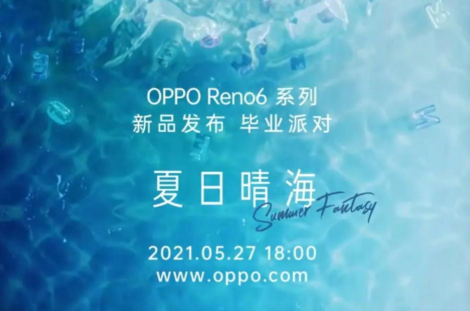 Fecha de lanzamiento de la serie Oppo Reno6