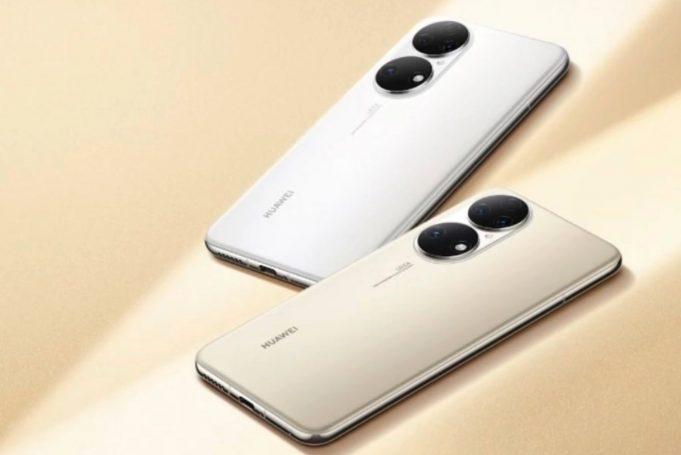 Huawei P50 fiyatı ve özellikleri