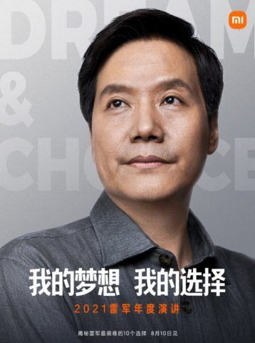 Xiaomi Mi Mix 4 tanıtım tarihi