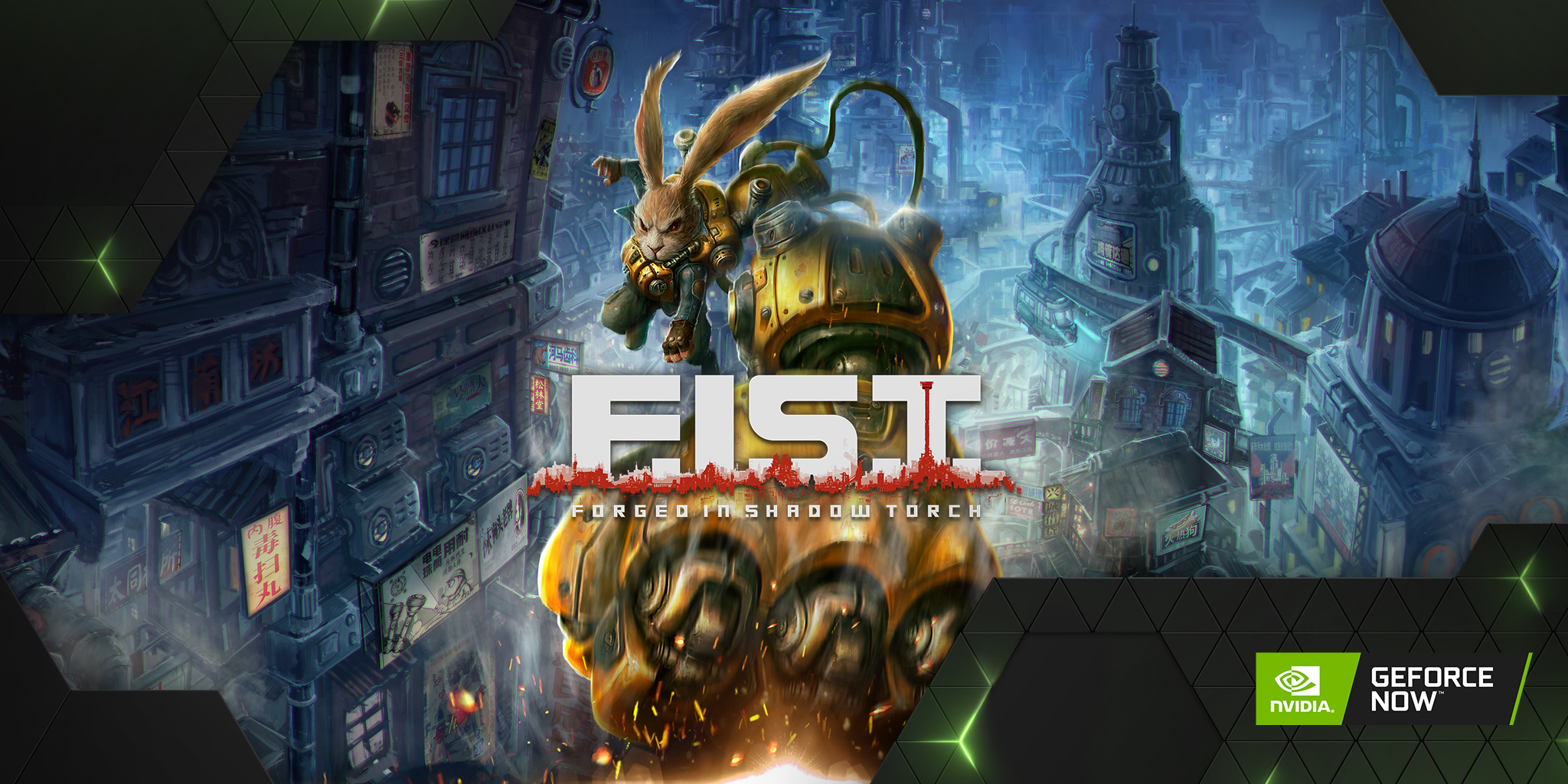 geforce now F.I.S.T. Forged in Shadow Torch
